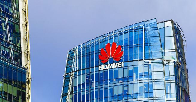 Китайският технологичен гигант Huawei излезе със свое становище по повод