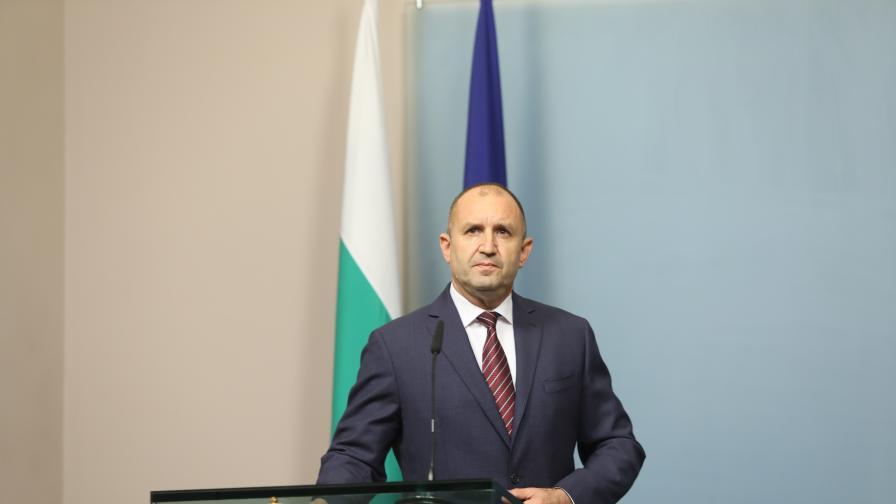 Радев: От нашето пробуждане зависи как ще изглежда България