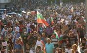 Ще стихнат ли протестите след поисканите оставки