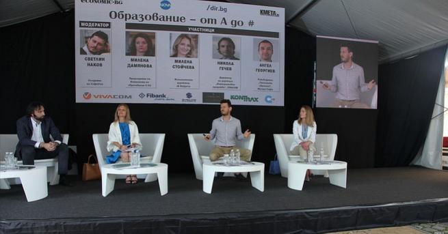 Експерти обсъдиха актуалната тема за онлайн образованието на конференцията