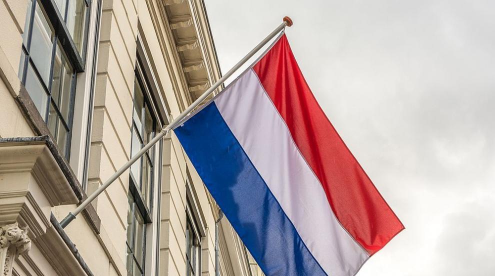 Нидерландия и Белгия извадиха България от списъка на...