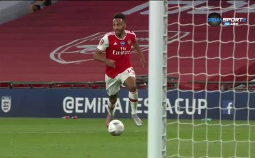 Втори гол на Обамеянг праща Арсенал с един крак във финала