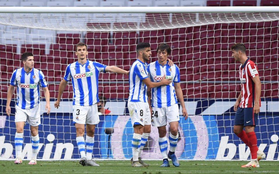 Храбър Сосиедад стигна до Европа след хикс срещу Атлетико