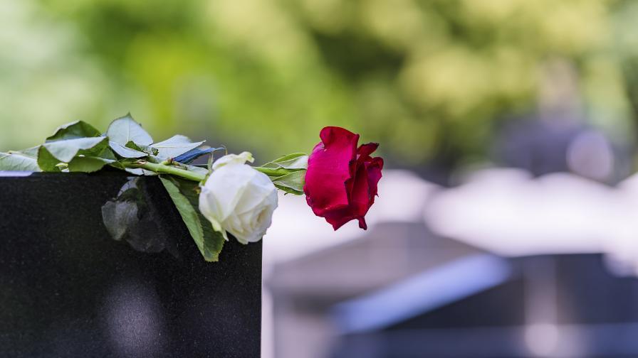 Мъж се появи жив четири месеца след погребението си