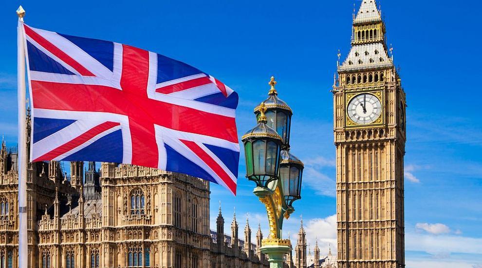 Във Великобритания предлагат да