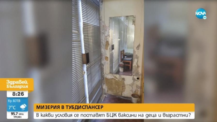 Потресаващи условия в болница във Варна