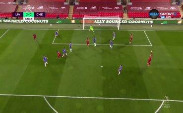 Ливърпул - Челси 3:1 /първо полувреме/