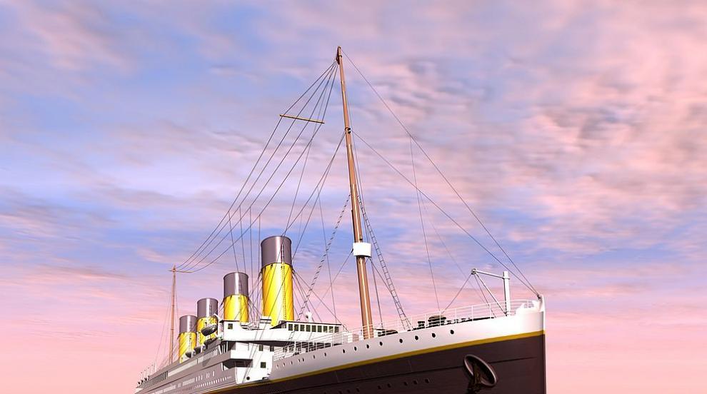 33-ма членове на екипажа на норвежки круизен кораб са...