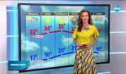 Прогноза за времето (28.07.2020 - обедна емисия)