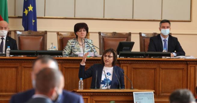 Корнелия Нинова да освободи поста председател на парламентаранта група -