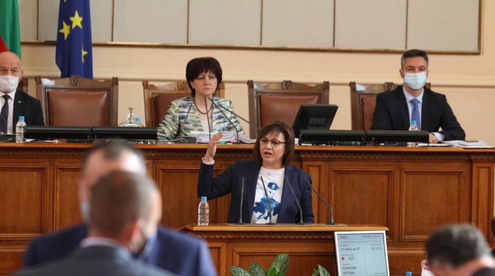 Соцдепутати поискаха Нинова да освободи...