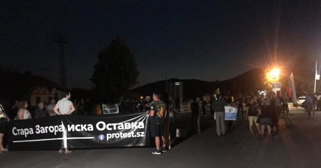 """Протестиращи от Стара Загора ще блокират автомагистрала """"Тракия"""" тази вечер"""
