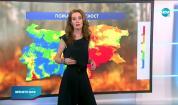Прогноза за времето (30.07.2020 - следобедна емисия)