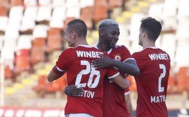 ЦСКА се размина с трансферна цел от Белгия