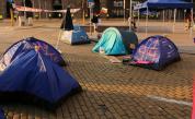 Премахнаха палатковите лагери в страната