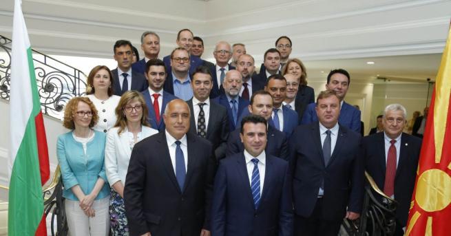 Преди 3 години Република България и Република Северна Македония отвориха