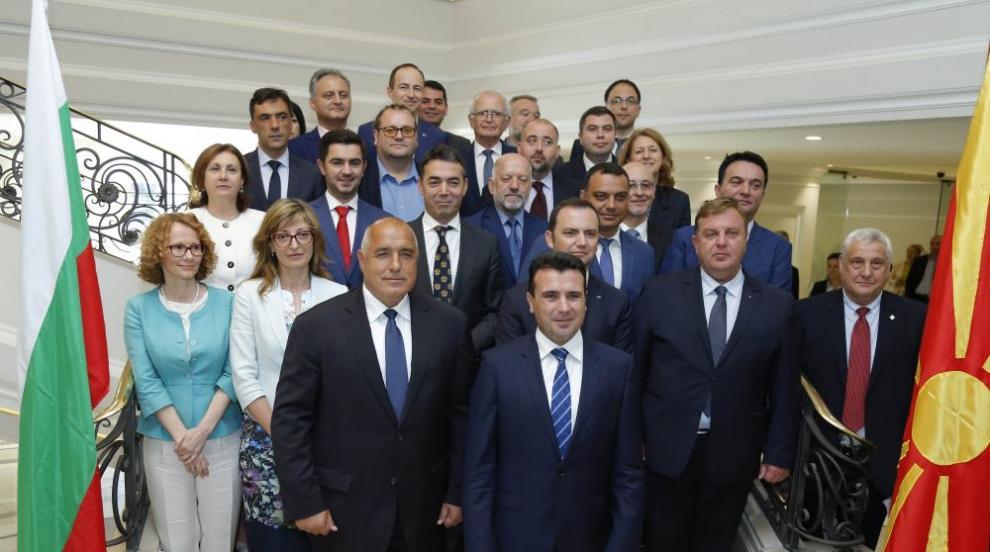 МВнР: Подписването на Договора с Македония е едно от...