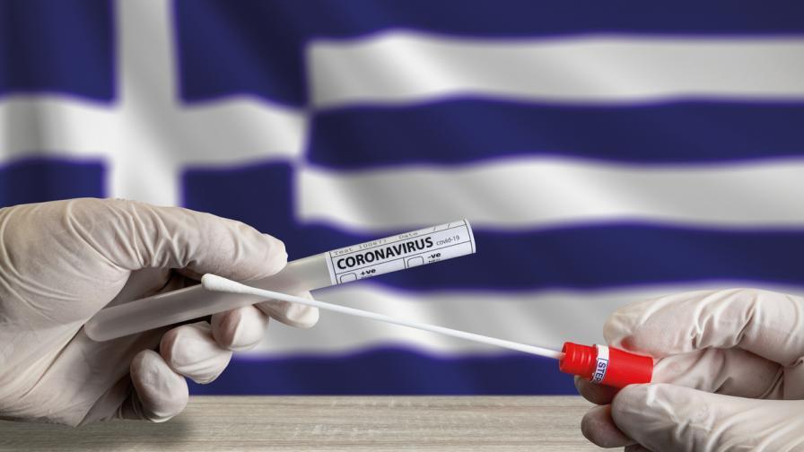 COVID-19: Гърция удължи мерките за влизане в страната