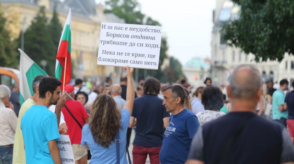 24-ти ден на протеста: Остават затворени ключови...