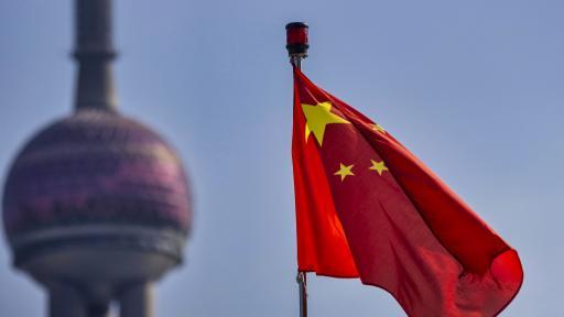 Как Китай си представя света през 21 век