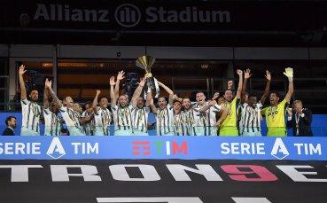 Официално: Обявиха датата за старта на Серия А