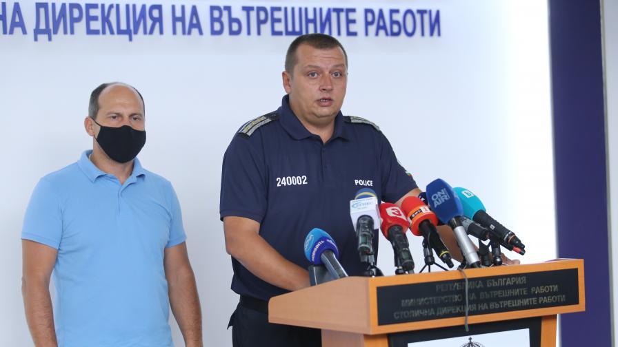 СДВР: Това беше провокация към полицаите