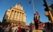 25-ти ден протести: три кръстовища са блокирани в София