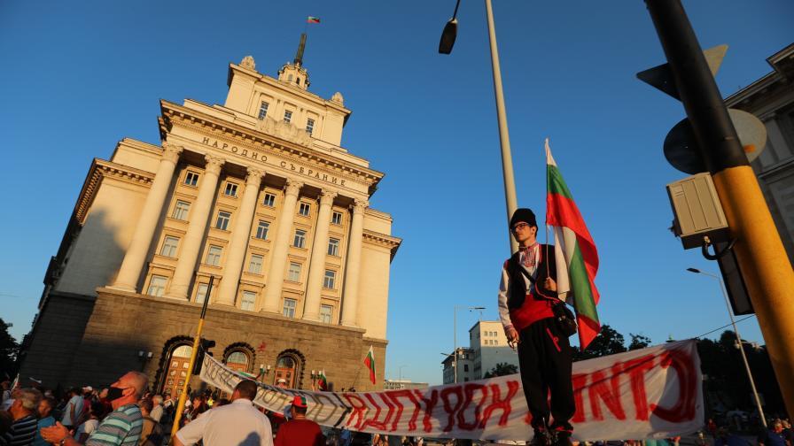 <p>25-ти ден протести: три кръстовища са блокирани в София</p>