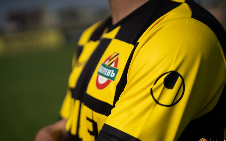 Ботев Пловдивсе раздели с четирима футболисти. Новината е официална и