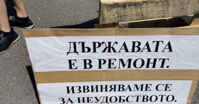 Протестиращи хвърляха памперси срещу Съдебната палата във Велико Търново. За