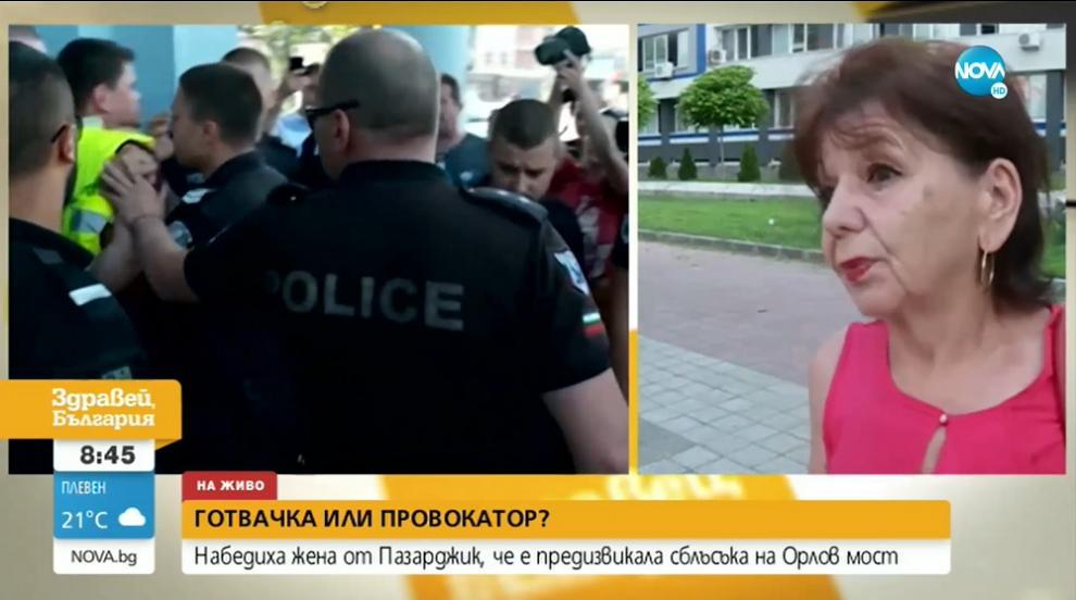 Набедена за жената с бастуна от Орлов мост: Получавам обиди и заплахи, не съм ходила в София от години (ВИДЕО)