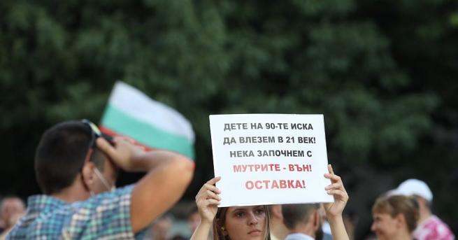 Протестиращите във Варна, които искат оставката на правителството и главния
