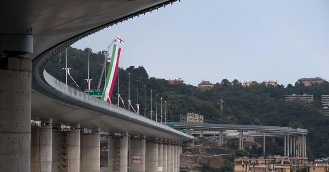 Италианският президент Серджо Матарела и други официални лица откриха новия