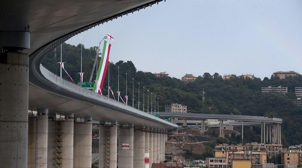 Откриха новия мост в Генуа, построен на мястото на...