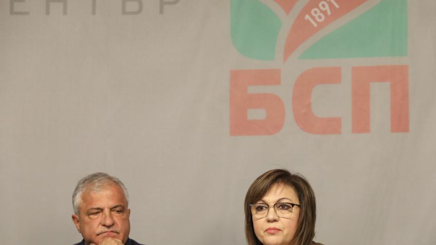 Спор в БСП дали вотът за лидер на партията е бил честен