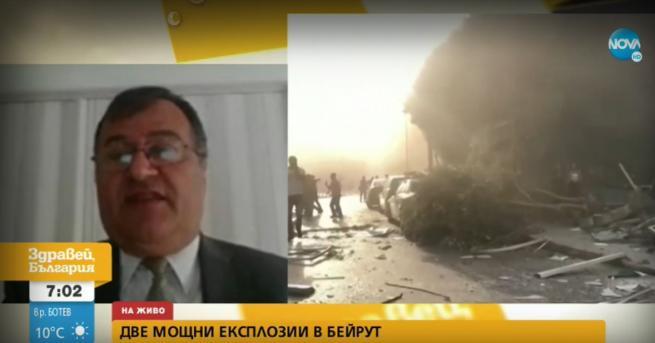 Свят Българският посланик в Бейрут разказа за взривовете