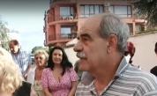 Протест в Несебър, хората не искат хотел за ковид-19