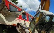 Багер предизвика инцидент с бърз влак за София
