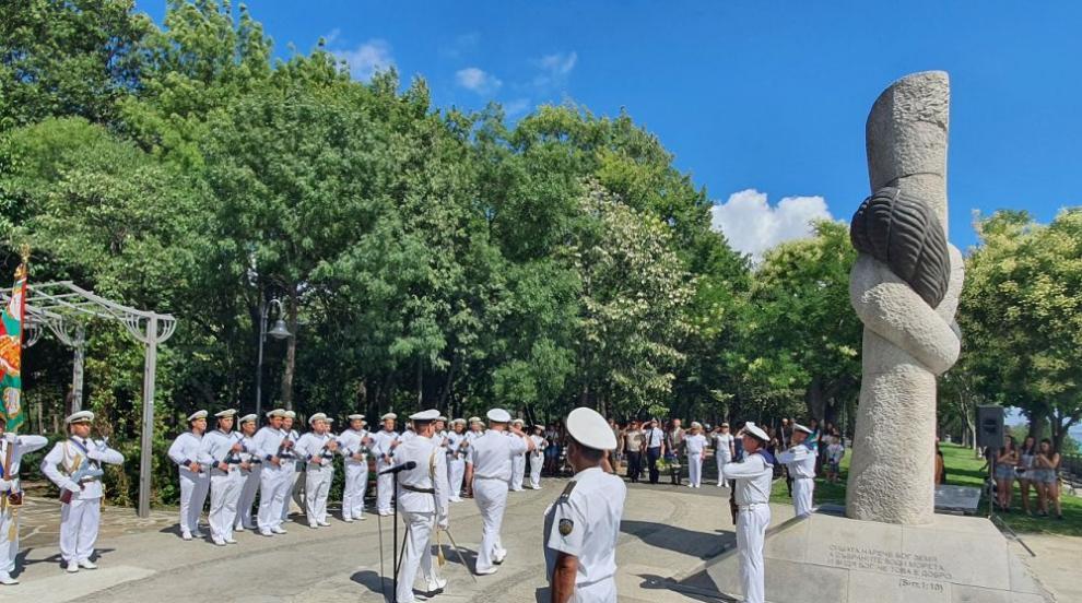 Военноморските сили отбелязват 141 години от...