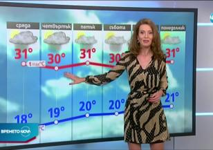 Прогноза за времето (05.08.2020 - следобедна емисия)