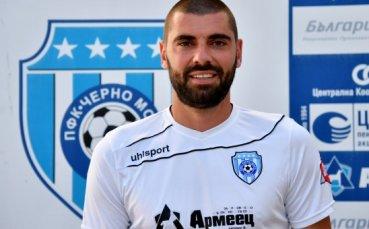 Официално: Черно море взе вратар на Левски