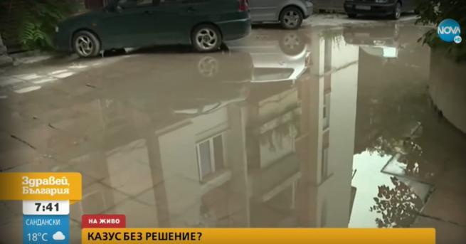 България Защо покривът на подземен паркинг се превръща в басейн