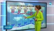 Прогноза за времето (06.08.2020 - обедна емисия)