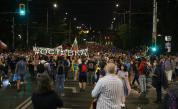 Протестът в София: Отново блокада на