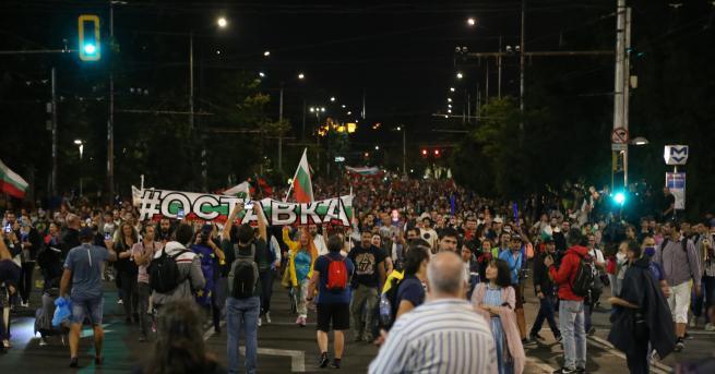 България Протестът в София: Отново блокада на