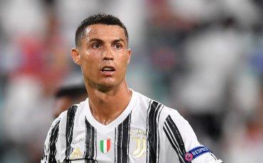 Кристиано Роналдо с обръщение към феновете