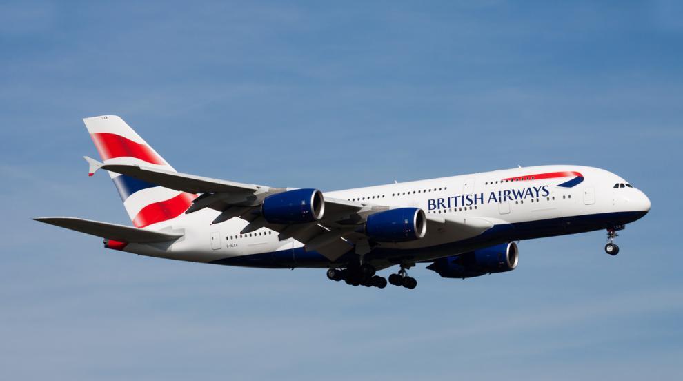 British Airways съкращава четвърт от служителите поради...