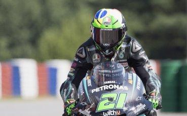 Франко Морбидели с втора победа в Мото GP