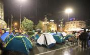 Блокирани остават три кръстовища в центъра на София