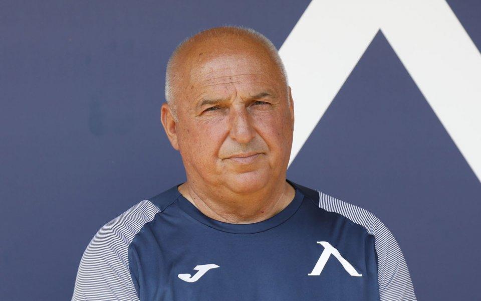 Старши треньорът на Левски Георги Тодоров говори преди медиите преди